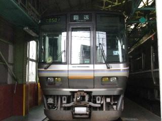 Dscf2475