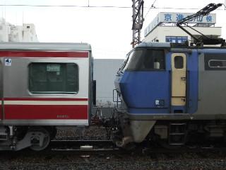 Dscf2672