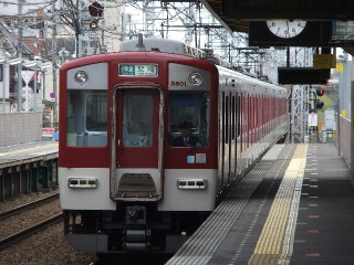 Dscf2987