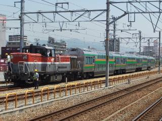 Dscf3508