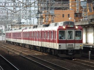 3614_naga