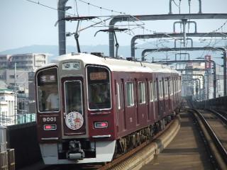 Dscf4505