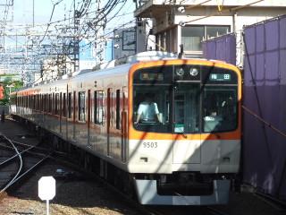 Dscf4629