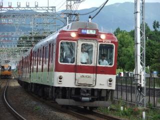 Dscf5081