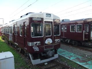 Dscf5351