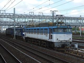 Dscf5364