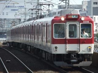 Dscf5601