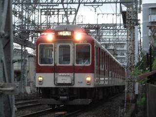 Dscf6961