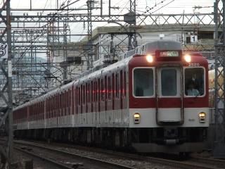 Dscf6980