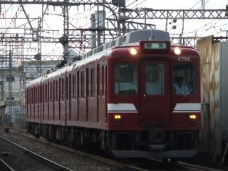 Dscf7011