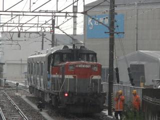 Dscf7260