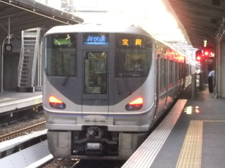 Dscf7320y1