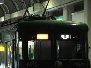 Dscf7384