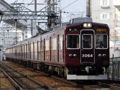Dscf8037