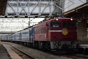 Csc_0045