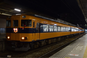 Dsc_1696